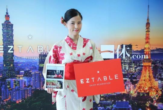 線上餐廳訂位服務 EZTABLE 與日本訂房網站一休合作,不會日語也能訂