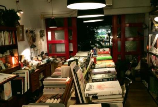 全球最美書店《VVG Something 好樣本事》