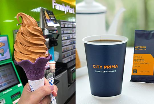 2020【四大超商9月新品&優惠】7-11、全家、萊爾富、OK超商:泰泰厚奶霜淇淋登場!
