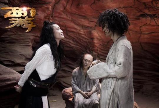 【《西遊降魔篇》一萬年太久了,愛我就是現在】
