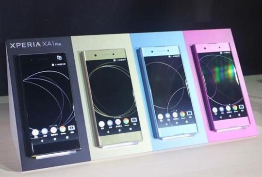 Xperia XA1 Plus 中階新機及 SBH24 炫彩立體聲藍牙耳機登場