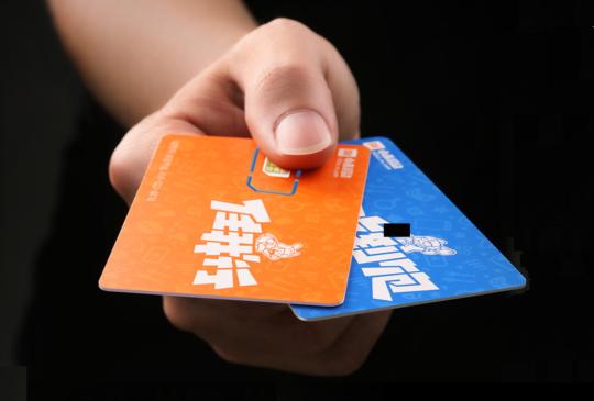 小米正式踏入虛擬電信市場,「任我行」和「吃到飽」銷售一空
