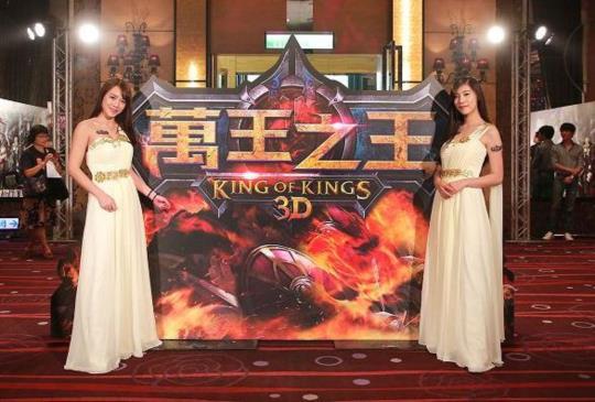 西方奇幻 MMORPG 手遊《萬王之王 3D》8/23 雙平台開戰