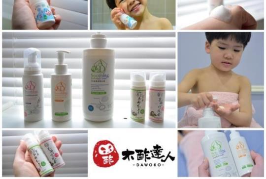 【木酢達人】寶寶敏肌保養組、加強敏肌照護組