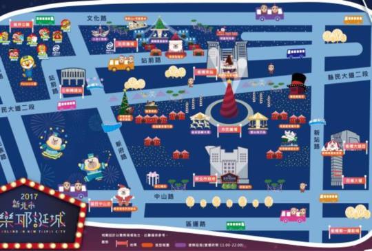 【《2017新北歡樂耶誕城》11/24準時開城!「點燈活動總整理」:光之隧道、夢幻旋轉木馬首先必拍】
