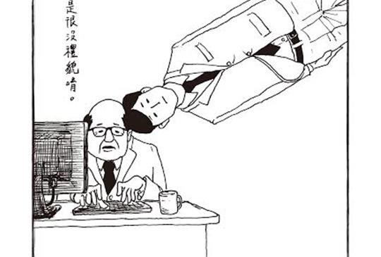 【日本超白目上班族「山崎茂」,視不合常理舉動為日常】