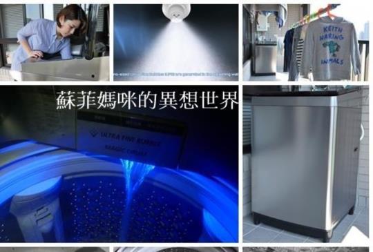 開箱【日本東芝Toshiba】新上市!17公升鍍膜奈米級超深層洗淨洗衣機(AW-DMUH17WAG)