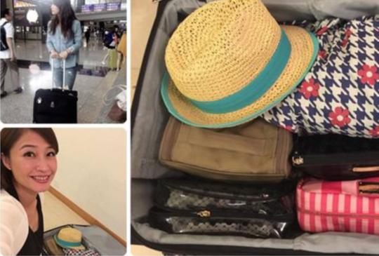 【出國玩如何打包行李最聰明?空姐傳授9招快速實用的收納術】