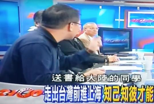 2013.12憲哥錄2100全民開講-台灣和大陸學生的視野差異