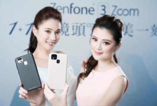 ASUS ZenFone 3 Zoom 雙鏡頭超大電量上市
