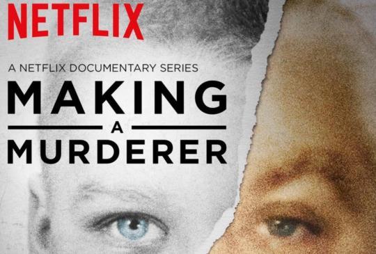 大推2016最熱NETFLIX紀錄片影集《Making A Murderer》!