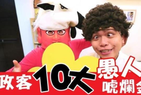 【10秒影展】 愚人政客10大金句