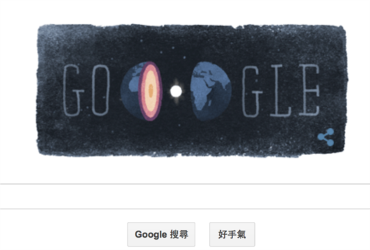 紀念地震學家英格·雷曼 127 歲冥誕,Google Doodle 新樣式推出