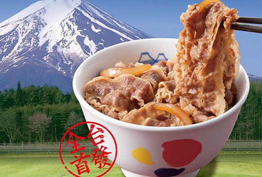 【台灣松屋】日本松屋來台9月28日正式開幕! 牛肉丼飯69元轟動上市!