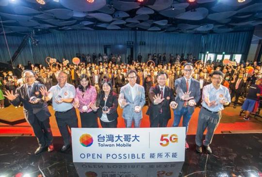 中華電、台灣大 5G 宣布開台,吃到飽資費方案 1,399 元起