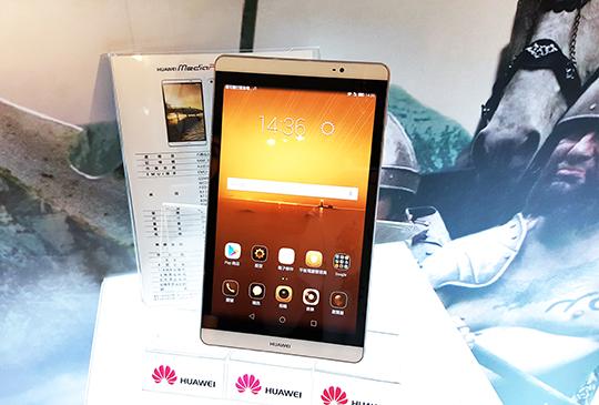 強打影音表現,金屬平板 HUAWEI MediaPad M2 8.0 上市