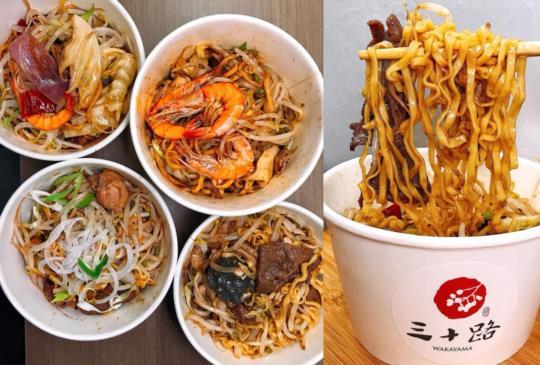 (台北)麻辣滷味居然可以用烤的?公館新開幕的三十路-乾燒本部超獨特!