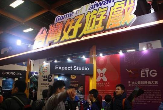 【TpGS17】台北國際電玩展巡禮 2,獨立遊戲更具創意特色