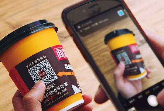 【cama現烘咖啡專門店】56張振興優惠券送給你!還有免費黑咖啡送給你喝~