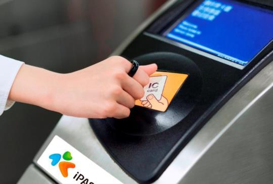 戒指也能「玩」支付,首款一卡通《NFC 智慧指環》上市