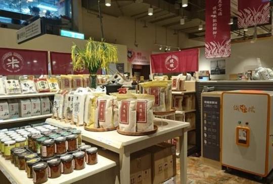 【選米學問大,HOLA免費現碾米服務 ,邀您品嚐最新鮮的健康好米】