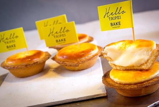 北海道秒殺起司塔【BAKE CHEESE TART】6/15登台為你現烤