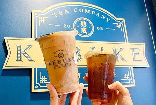 2021【全台買一送一】5月優惠懶人包(即時更新):翰林國宴珍奶第二杯送你喝!