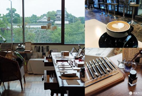 『福岡』雨天更有氣氛的清新咖啡雜貨散策