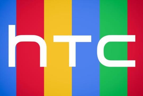 Google 斥資 330 億元收購 HTC Pixel 研發團隊,並獲得專利授權