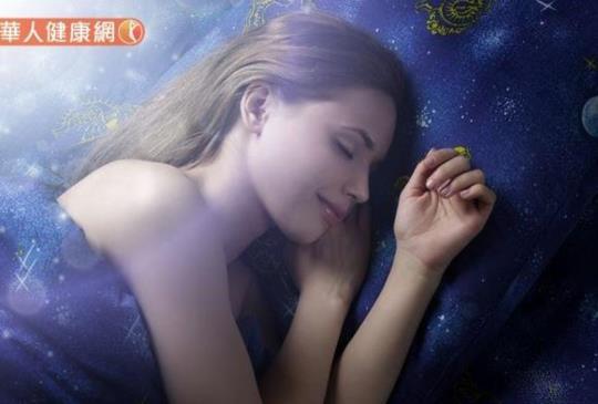 【如何睡出2大抗老荷爾蒙?懶人美容法2大致勝關鍵】