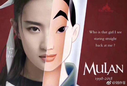 【劉亦菲確定出演真人版《花木蘭》, 再次與好萊塢經紀公司簽約,還開通IG、推特!】
