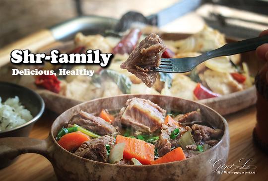 【 史家庄方便廚房 】2 款露營減壓美味料理
