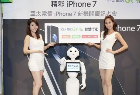 就是要 iPhone 7!亞太電信推出 0 利率輕鬆購機專案