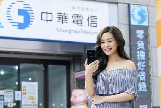 僅限實體門市,中華電信再開 599 吃到飽限時快閃活動