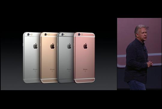 傳聞中的玫瑰金來了!Apple iPhone 6S / 6S Plus 正式發表
