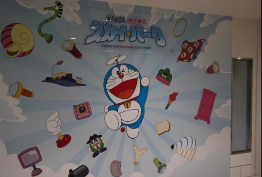 【北海道】新千歲機場隱藏版景點:全球第一個哆啦A夢主題樂園