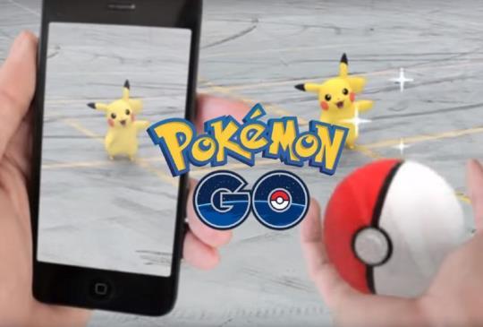 不只抓寶可夢,《Pokémon Go》溜寵系統曝光!
