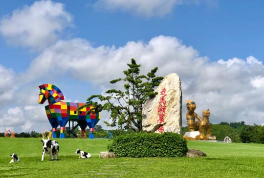 【連假好去處】八個好玩擁抱大自然休閒農場 免門票/極速滑草/騎馬
