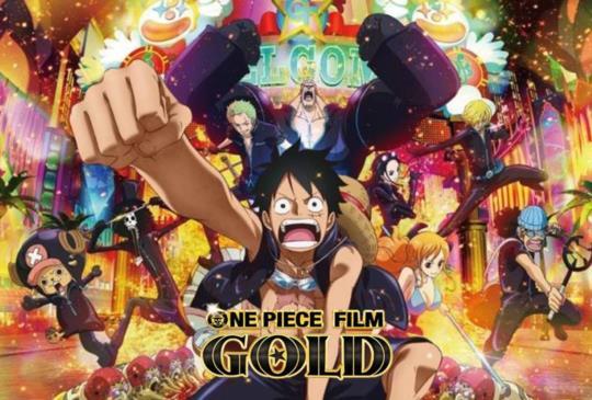 《航海王電影:GOLD》―「那是統率世界的力量!」