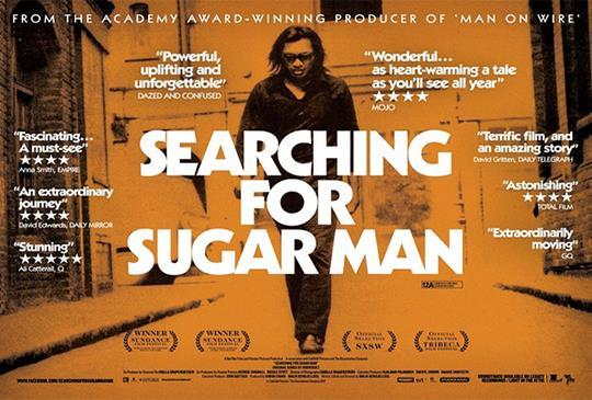 最不可錯過的經典紀錄片,探究音樂的深度旅程《尋找甜秘客》
