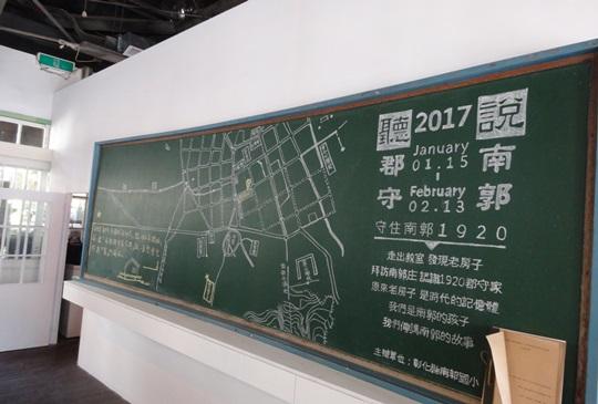 【台灣】有故事的彰化:彰化市孔廟小旅行- 撞見南郭郡守!