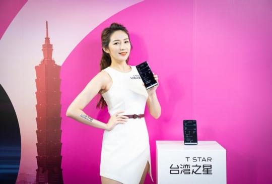 台灣之星推出新舊用戶 5G 體驗早鳥方案,最低月資費 599 元起