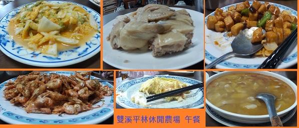 中餐.jpg