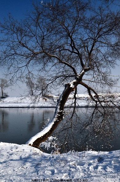 04. 冬