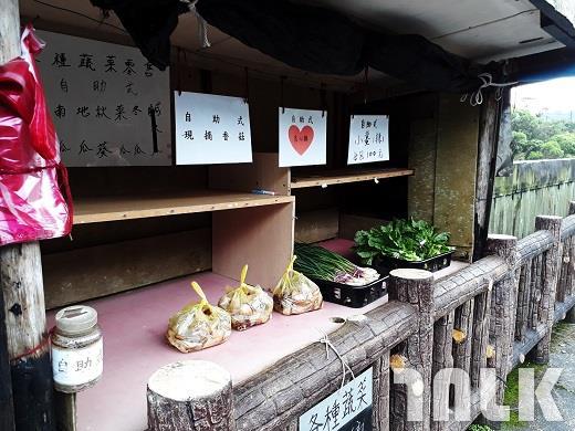 誠實商店3.jpg