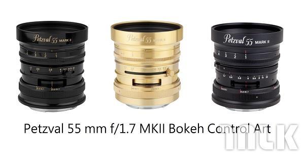 lomo Petzval MKII Bokeh Control Art Lens.jpg