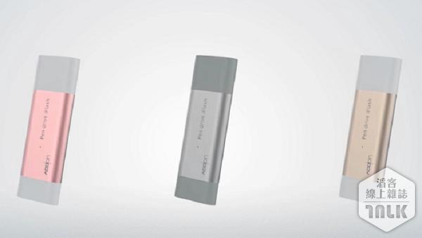 Pendrive iFlash Pro 3.0智能行動隨身碟2.png