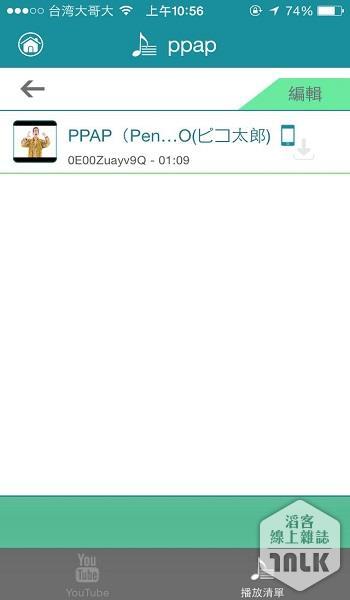 Pendrive iFlash Pro 3.0智能行動隨身碟11.jpg