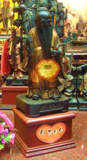 霞海城隍廟-10