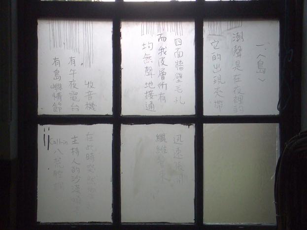 臺大粉樂町-13